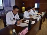 2018党风廉政工作会议简报