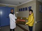 精准扶贫在行动 对口支援显成效—喜德县人民医院血液透析室启动运行