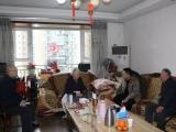 浓浓关怀暖人心 ——我院领导班子春节前走访慰问离退休老同志