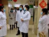 郭春英到省第四人民医院调研指导疫情防控工作