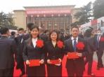 致敬!四川省第四人民医院抗疫先进集体和先进个人受到省级表彰