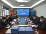 四川省第四人民医院关于开展2021年春节期间安全生产综合检查简报