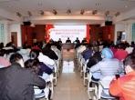 四川省第四人民医院召开2020年度党建暨全院工作总结表扬大会