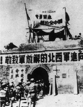 【党史学习教育】百年瞬间丨人民解放军解放大西北