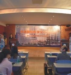 中德国际学术交流会