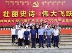 四川省第四人民医院组织党员干部参观四川省庆祝中国共产党成立100周年主题展